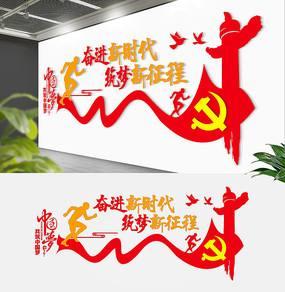 最新党建主题标语,党建标语文化墙,党建展板内容大全